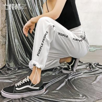 七格格運動褲女春季裝2019新款韓版寬松休閑學生高腰闊腿束腳褲子