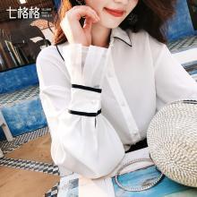 七格格蕾絲拼接白襯衫春裝2019款女長袖韓版學院風洋氣上衣顯瘦秋