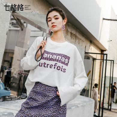 七格格豹紋白色衛衣女寬松韓版2019新款春季復古港味圓領套頭上衣