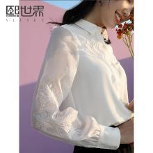 熙世界白色方領襯衣女2019春裝新款小清新時尚女裝長袖寬松襯衫女
