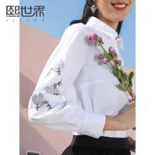 熙世界纯棉白色衬衫女2019春装新款设计感上衣韩版女装衬衣白衬衫