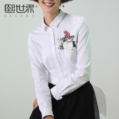 熙世界潮趣洋氣白襯衫春裝2019款女氣質設計感上衣百搭打底襯衣女