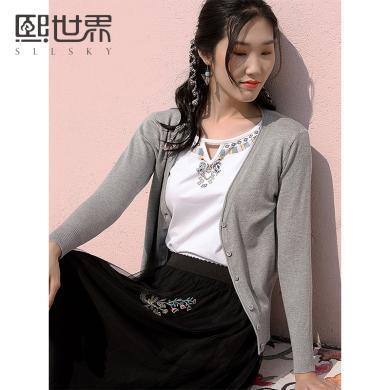 熙世界 2019春季新款針織開衫外套女百搭純色系長袖顯瘦短款針織衫