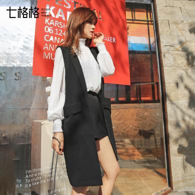 七格格馬甲背心褲子兩件套2019新款女裝春裝韓版黑色西裝馬夾套裝
