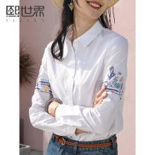 熙世界白色纯棉衬衣2019早秋新款童趣涂鸦洋气修身上衣韩版衬衫女