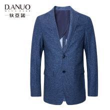 D.Anuo/狄亞諾西服男 商務休閑兩粒扣修身藍色便西西裝 2019春裝 1031902
