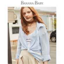 BANANA BABY2019春新款休闲宽松开衫落肩袖薄衬衫防晒外套空调衫D292WT661