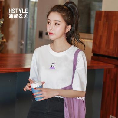 韓都衣舍2019春裝新款韓版女裝白色印花寬松打底短袖T恤JZ11215瑭