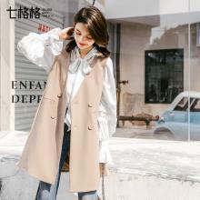 七格格马甲女式中长款春季2019新款韩版百搭显瘦背心西装外套马夹