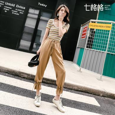 七格格小清新兩件套春裝2019款女生學院風修身顯瘦休閑運動套裝夏