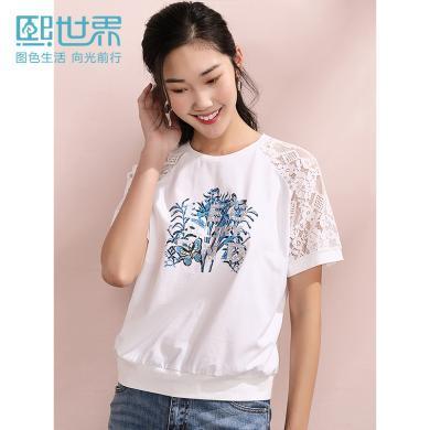 熙世界2019年夏季新款簡約插肩袖蕾絲衫白色短袖套頭上衣女SS005