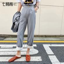 七格格闊腿褲女高腰垂感春季2019新款韓版寬松直筒顯瘦西裝褲子潮