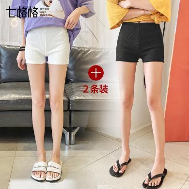 七格格打底褲女外穿春季2019新款韓版緊身顯瘦高腰兩雙裝休閑褲子