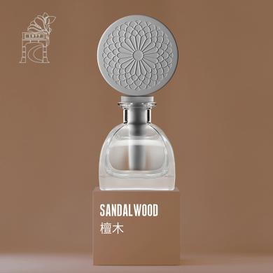 1977陶瓷熏香 家用室內無火香薰精油 房間香水 室內香薰 凈化空氣