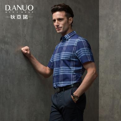 D.Anuo/狄亞諾休閑短袖襯衫男 商務格紋翻領襯衣中年2019夏裝新款   116702