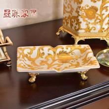 墨菲新中式彩繪陶瓷配銅裝飾煙灰缸飾品創意家居辦公室糖果干果碟