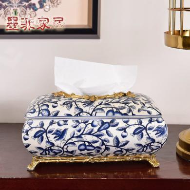 墨菲 新中式古典青花陶瓷配銅紙巾盒現代客廳茶幾餐廳擺件抽紙盒