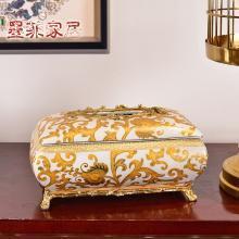 墨菲 美式古典轻奢陶瓷配铜纸巾盒创意客厅抽纸盒家用装饰纸抽盒