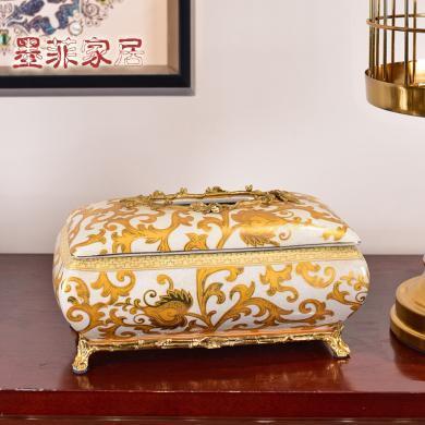 墨菲 美式古典輕奢陶瓷配銅紙巾盒創意客廳抽紙盒家用裝飾紙抽盒