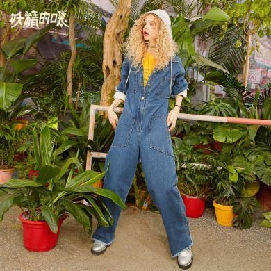 妖精的口袋 走啊去瀟灑 春季異材質拼接連體牛仔褲