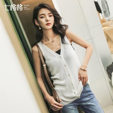 七格格針織吊帶背心女夏季2019新款韓版V領無袖白色外穿寬松上衣