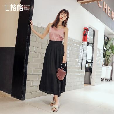 七格格黑色長裙吊帶套裝2019新款夏裝韓版時尚學生洋氣背心裙子潮