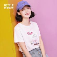 韩都衣舍2019夏装新款韩版女装白色印花纯棉宽松短袖T恤JZ11189瑭