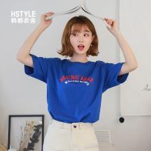 韩都衣舍2019夏装新款女装韩版情侣印花短袖T恤NF11557潤0314