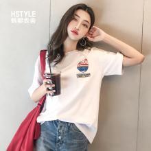 韩都衣舍2019夏装新款韩版女装白色印花宽松短袖T恤JZ10804瑭0305