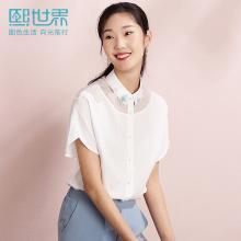 【商場同款】熙世界洋氣白色襯衣女2019夏裝新款插肩袖短袖襯衫女