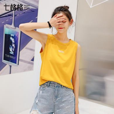 七格格白色小吊帶背心女士外穿2019新款夏季港味修身打底衫上衣潮