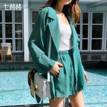 七格格小西装女套装女2019新款夏季韩版宽松休闲西服短裤两件套潮