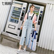 七格格淺色牛仔背帶褲女2019新款夏季韓版學生寬松直筒七分褲子潮