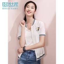 熙世界印花短袖白色外套女2019年夏装新款织带宽松防晒衫122LD005