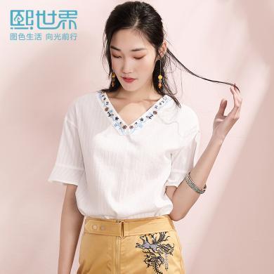 熙世界白色套头纯棉衬衫女2019年夏装新款短袖喇叭袖V领衬衣上衣