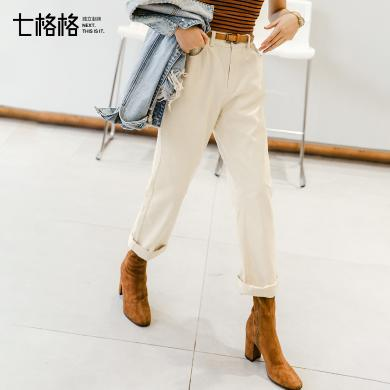 七格格夏季薄款西裝褲女直筒寬松2019新款韓版垂直感闊腿褲子顯瘦