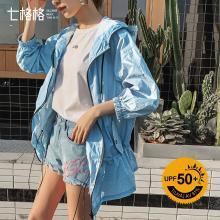 七格格防晒衣女2019新款韩版宽松学生连帽开衫夏季薄款外套短款潮