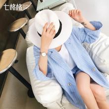 七格格小西装外套女2019新款夏季韩版休闲宽松条纹中长款西服上衣