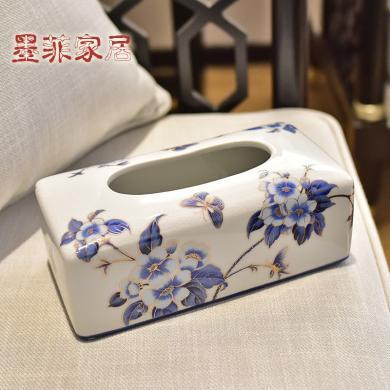 墨菲新中式古典手工陶瓷紙巾盒美式客廳臥室餐桌裝飾抽紙巾盒擺件