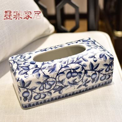 墨菲青花瓷紙巾盒新中式古典客廳茶幾餐桌裝飾抽紙盒家居裝飾擺件