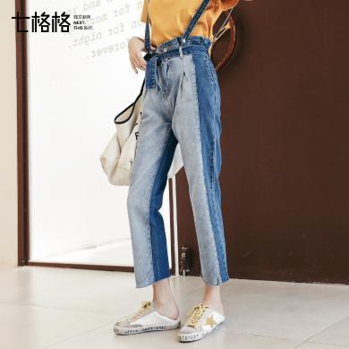 七格格高腰牛仔褲女寬松淺色直筒九分褲子2019新款夏季拼接背帶褲