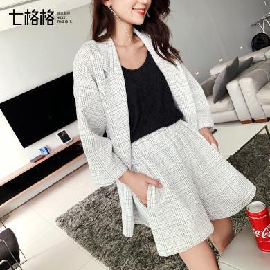 七格格小西裝套裝女韓版休閑2019夏裝新款寬松氣質法式小眾兩件套