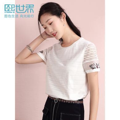 熙世界2019年夏裝新款白色短袖刺繡拼接蕾絲衫女簡約小心機SS076