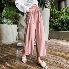 七格格阔腿裤女高腰垂感宽松直筒裤子女装2019新款夏季休闲雪纺裤
