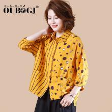 OUBOGJ 波点衬衫女七分袖2019夏装新款韩版时尚条纹拼接衬衣宽松19B28920