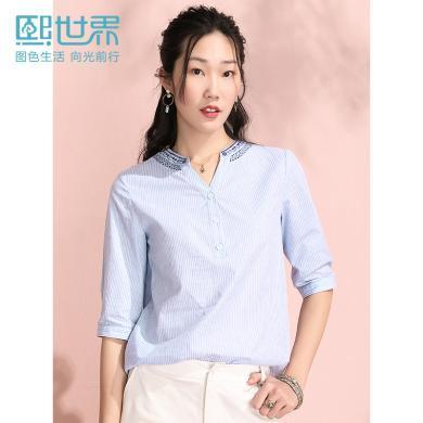 熙世界文艺刺绣条纹套头五分袖衬衫女2019年夏装新款棉直筒衬衣女