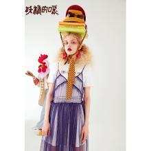 妖精的口袋2019夏季新款女两件套网纱连衣?#36141;?#20185;的套装韩版吊带裙