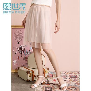 熙世界寬松大碼粉色A字裙2019年夏裝新款高腰中裙純色垂感簡約裙