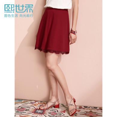 熙世界純色蕾絲短裙2019年夏裝新款A字裙適合胯大腿粗的裙子女裝