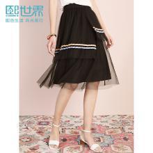 熙世界2019年夏装新款适合胯大腿粗的裙子不规则褶皱中长款半身裙